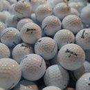 Golfbälle Srixon Mix - AAA