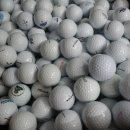 Golfbälle Qualität 2 400 - AA