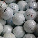 Golfbälle Wilson DX2 Mix - AA